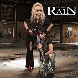 foto-biografía-RAIN